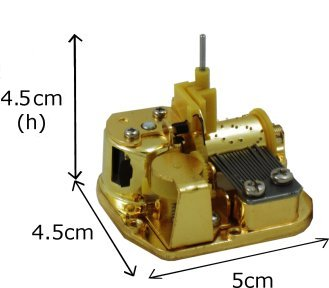 18 Note Musical Movement With Rotating Shaft For Music Boxes With A